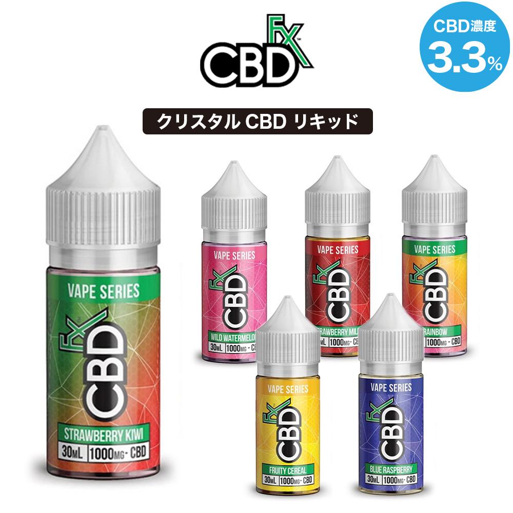 【CBD fx CBD エフエックス】クリスタル CBD リキッド 1000mg 3.3%の画像