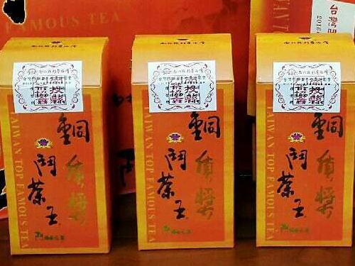 コンテスト銅賞受賞茶(冬片)_200g画像