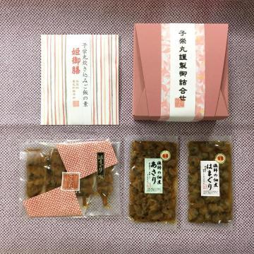 味な逸品【焼蛤・・佃煮・姫御膳4種詰合せ】の画像