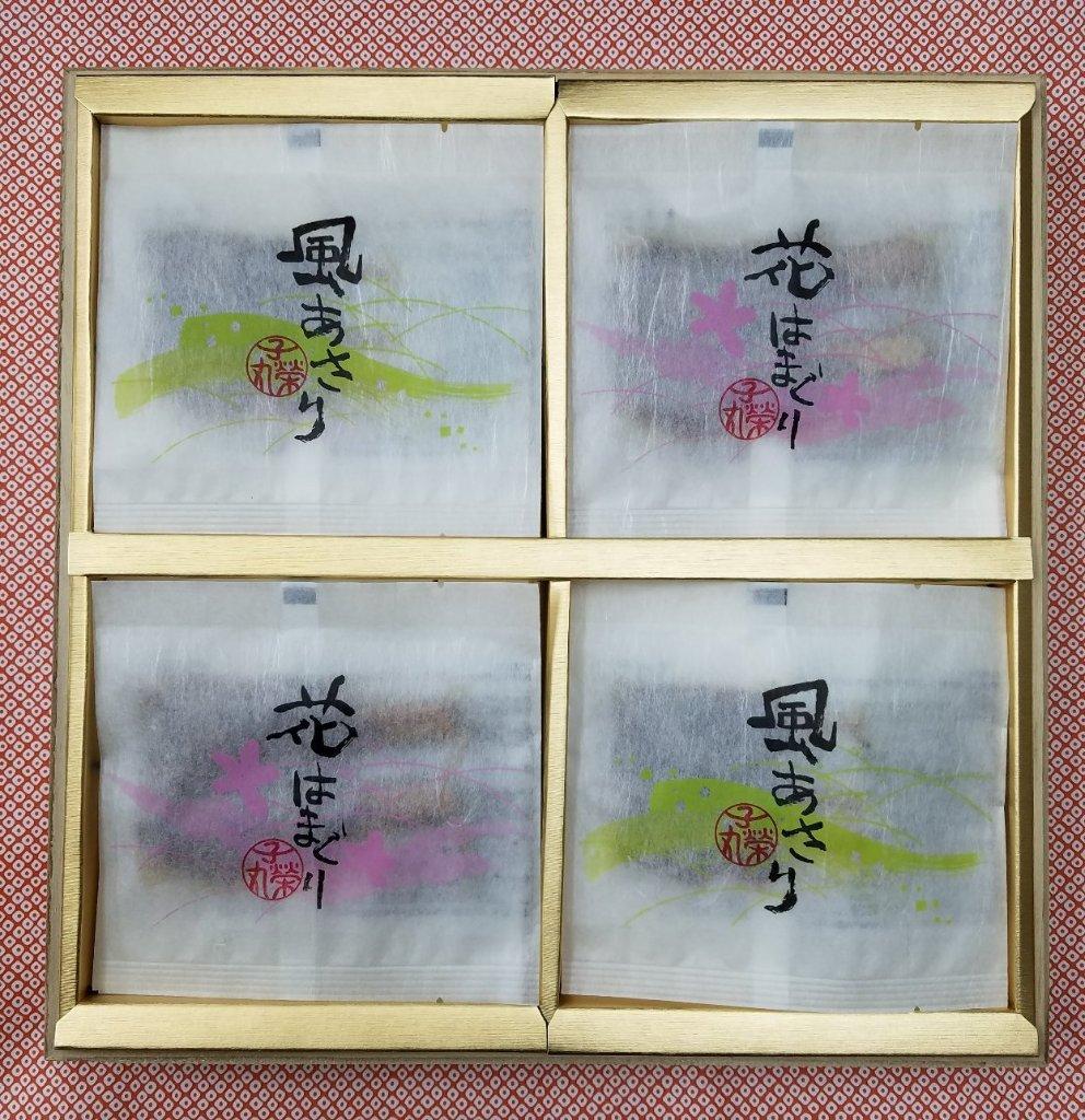 桐箱入り花はまぐり・風あさり詰合せ(H8K14K)の画像