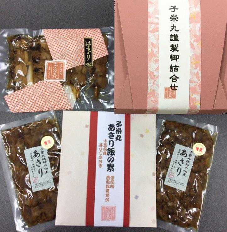 味な逸品【焼蛤・あさり佃煮・あさり飯の素詰合せ】の画像