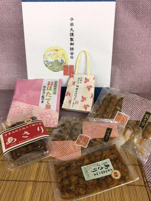 子栄丸謹製【焼蛤・焼あさり・佃煮詰合せ】の画像