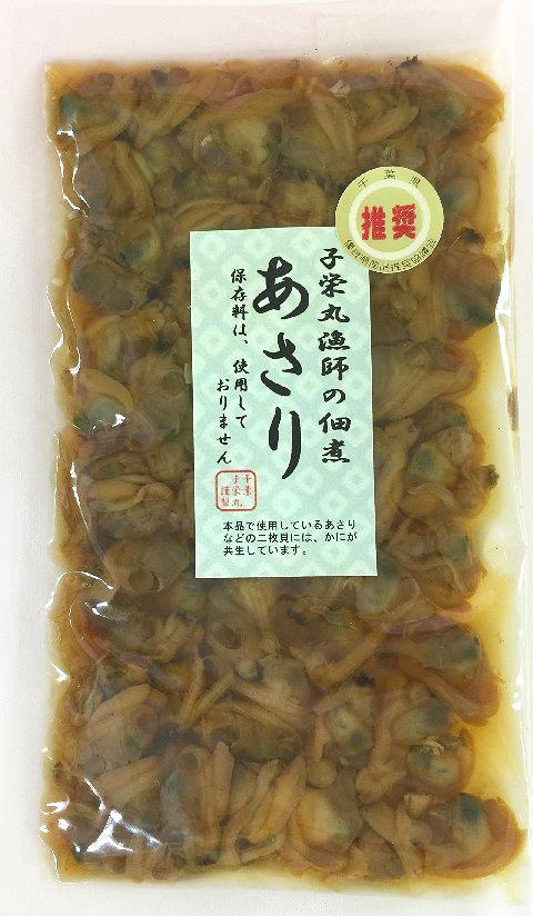 【5個まで送料230円】漁師の佃煮あさり(80g)の画像