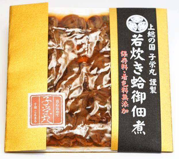 若炊き蛤御佃煮 (120g)の画像
