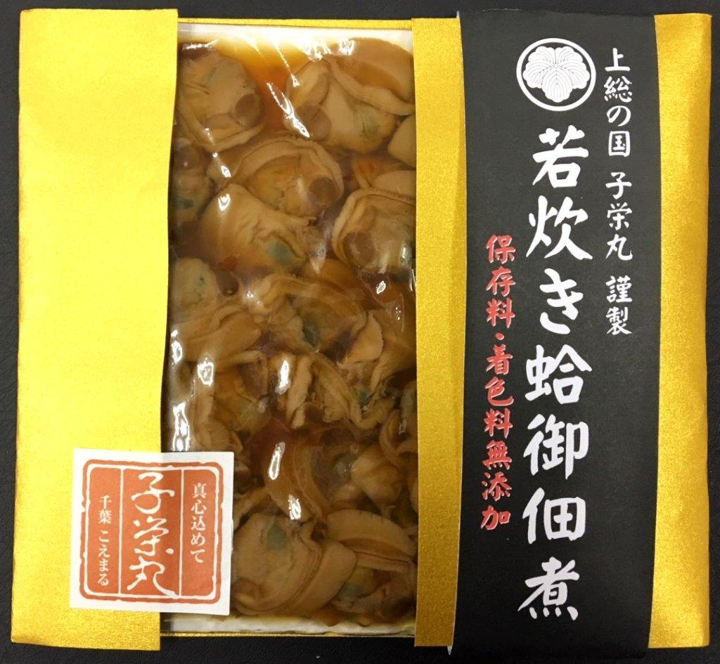 【2個まで送料300円】若炊き蛤御佃煮 (120g)の画像