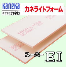 断熱材 カネライトフォームE1 910x1820x30mm の画像