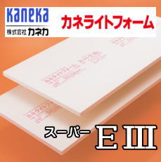 断熱材 カネライトフォームE3 910x1820x45mm の画像