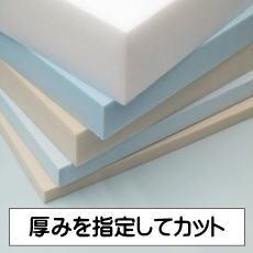 断熱材加工 スライスカット 1カット当たり330円(税込)〜の画像