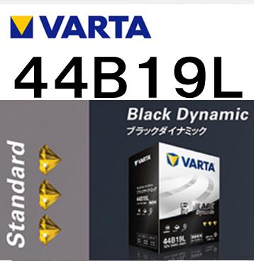 Black Dynamic 44B19Lの画像