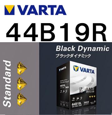 Black Dynamic 44B19Rの画像