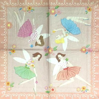 Fairy Magic(25cmカクテルサイズ)の画像