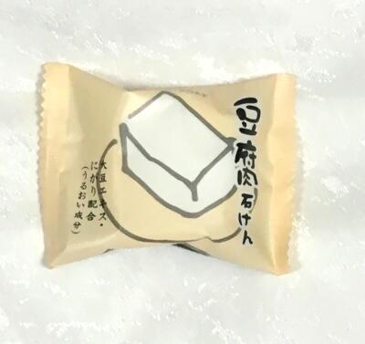 日本の石鹸 豆腐(30g)の画像