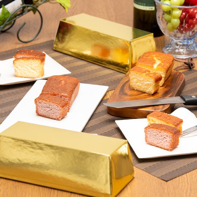 金のケーキ(白赤)2本セット画像