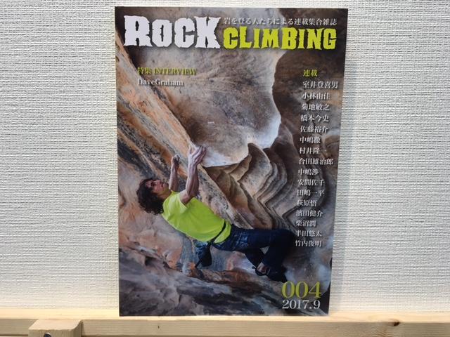 ROCK CLIMBING 004の画像