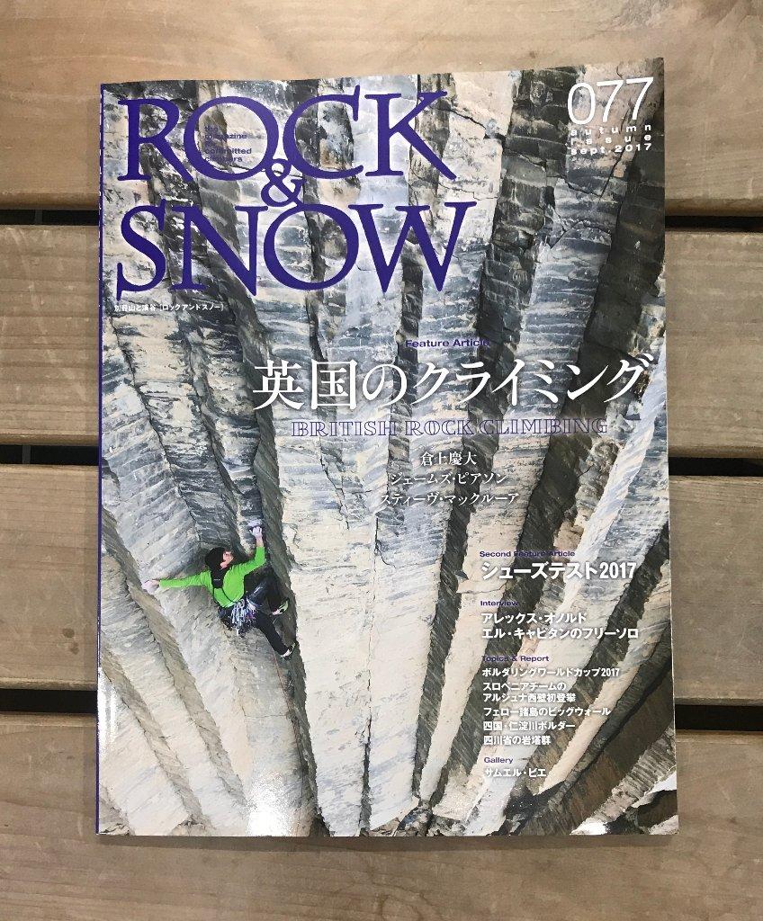 ロック&スノー 77号の画像