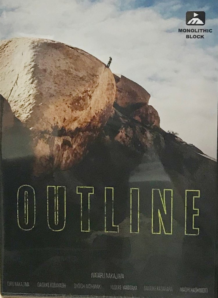 OUTLINE アウトライン DVDの画像