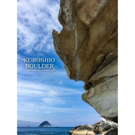 KUROSHIO BOULDER  Vol.2の画像