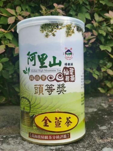 コンテスト頭等奨 阿里山金萱茶_150gの画像