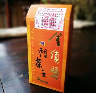2017年コンテスト金賞受賞茶(冬片)_200g画像