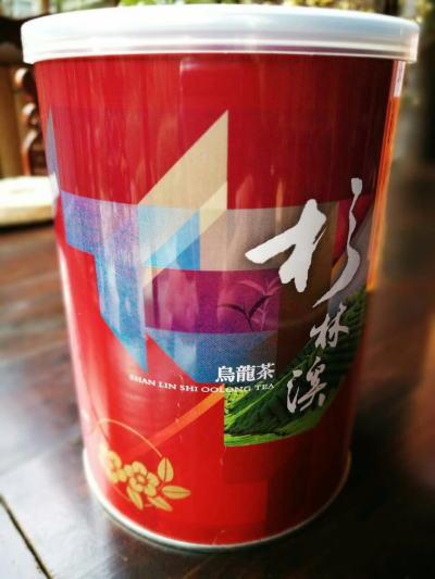 焙煎杉林渓_300g画像
