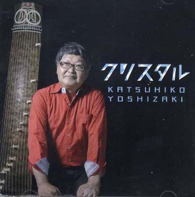 (CD) クリスタル<BR>吉崎克彦の画像