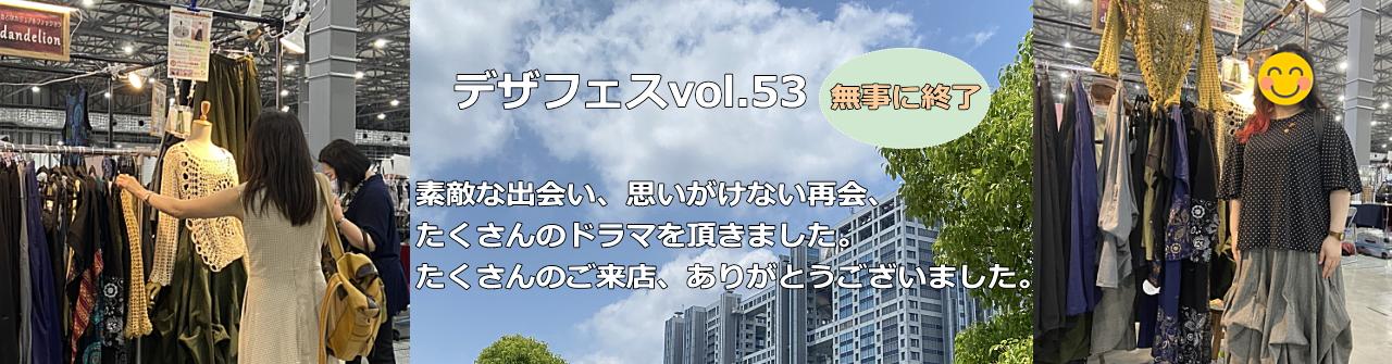 クリーマクラフトパーティin名古屋に出展が決まりました!