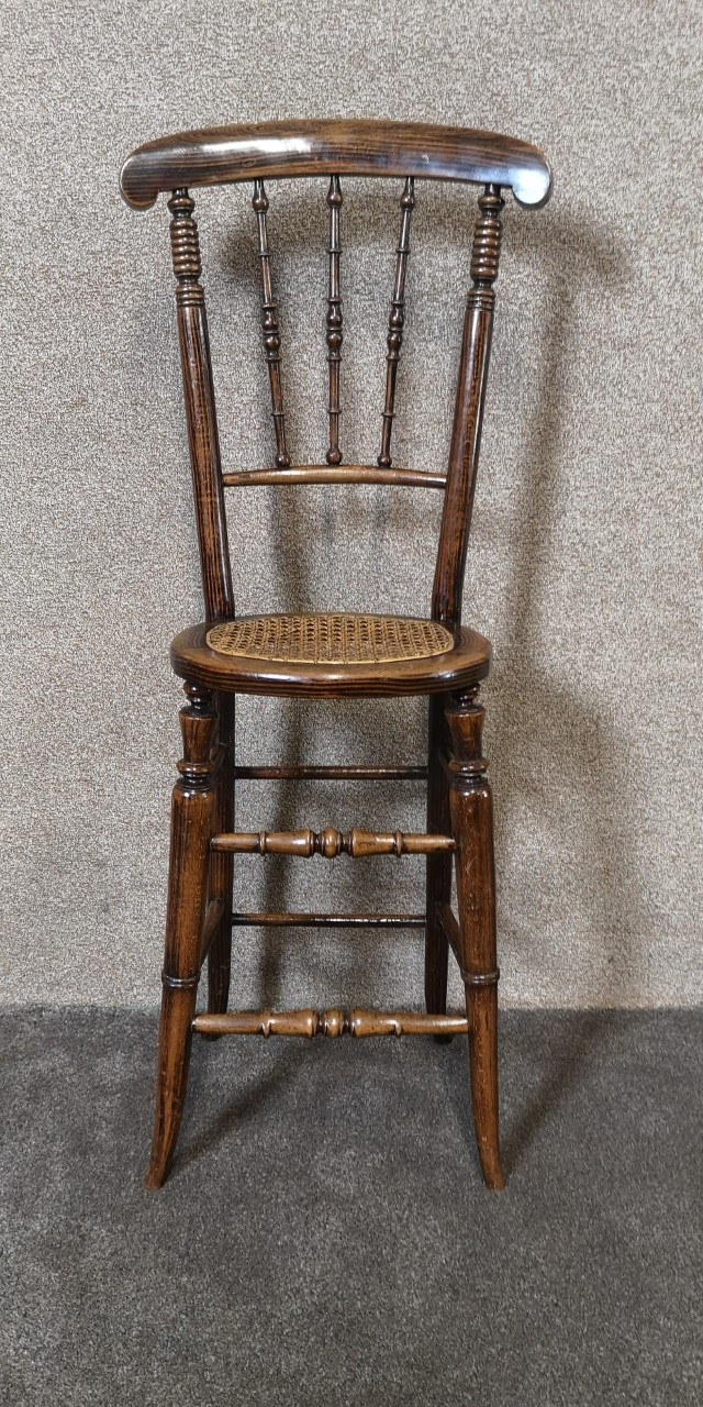 Rosewood correction chair画像
