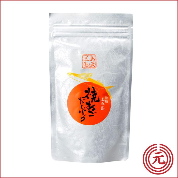 焼きあご だしパック(8g×6/袋) ・あっさりとした味わいで美味いが連発 江口元手延製麺画像