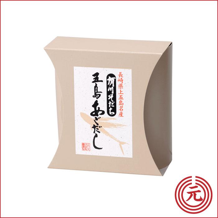 焼きあごだし(箱入・8g×6パック)|あっさりした味わい・五島饂飩との相性は抜群、「美味い」が連発画像