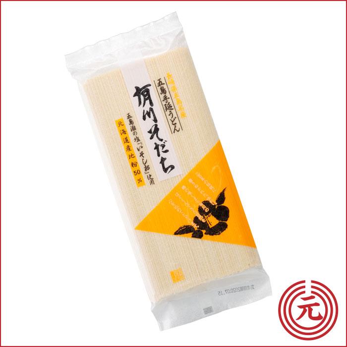 五島手延うどん「有川そだち」300g(北海道産小麦粉使用)|安心・安全 江口元手延製麺の人気の逸品画像