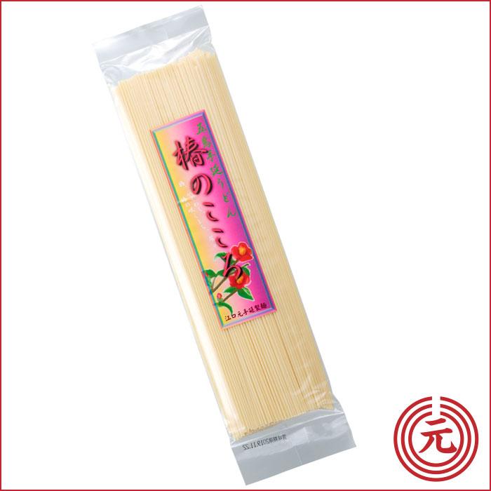 五島手延うどん・「椿のこころ」200g  手延べの際使用する植物油は椿油100%・ちょっぴり贅沢な饂飩画像