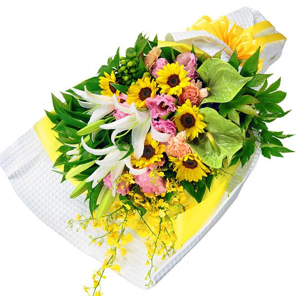 ひまわりとユリの花束 512072画像