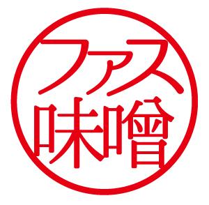 酵素ドリンク「ファス味噌」専門店