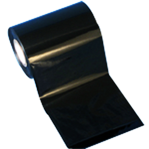 R4390 - 90mm X 300M  紙用リボン 3巻セット  (FIJ4390BGY)の画像