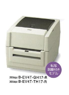 小型サーマルプリンタ B-EV4T-GH17-R 熱転写 203dpi 剥離仕様 1台の画像
