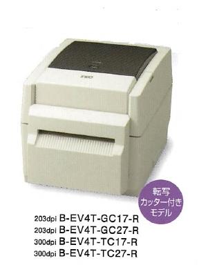 小型サーマルプリンタ B-EV4T-GC27-R 熱転写 203dpi ラベルカッター仕様 1台の画像