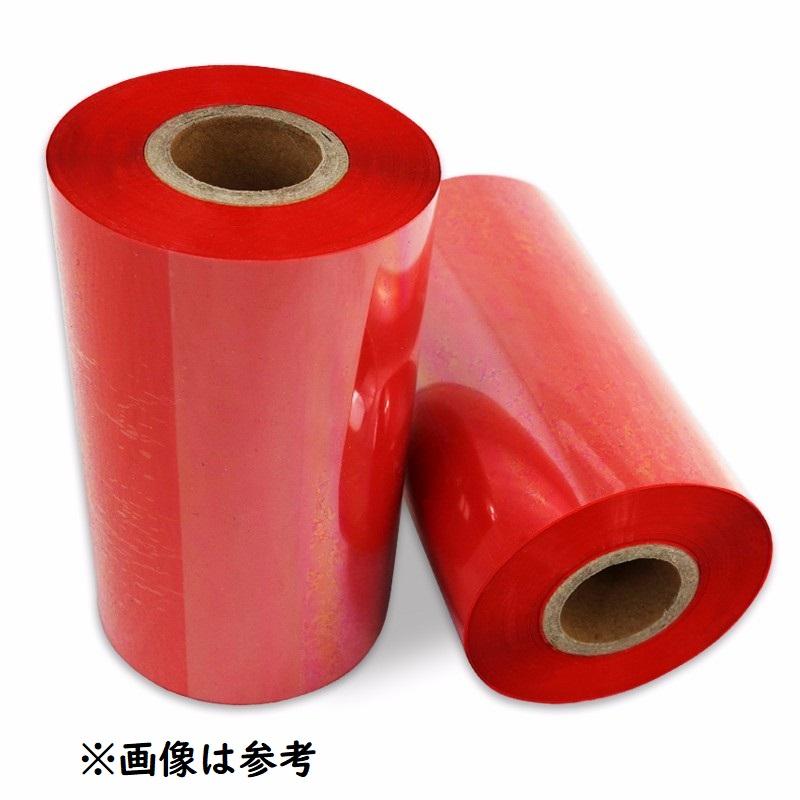8インチ2色プリンタ PX509用リボン 赤 幅220mmX300M PSD06NS 紙ラベル用 20巻セットの画像
