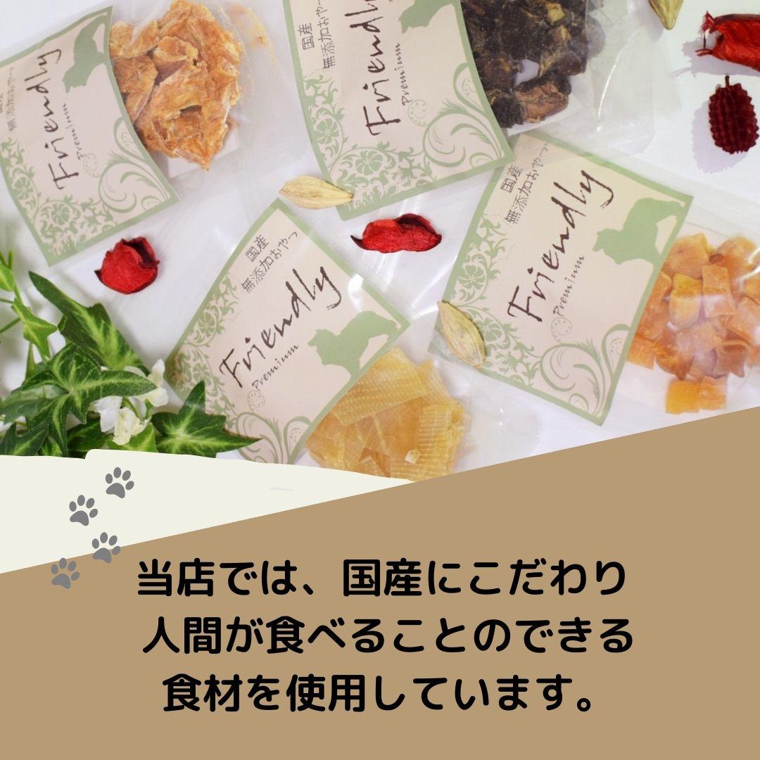 長野信州産 無添加 豚レバー ひとくちカット 30g画像