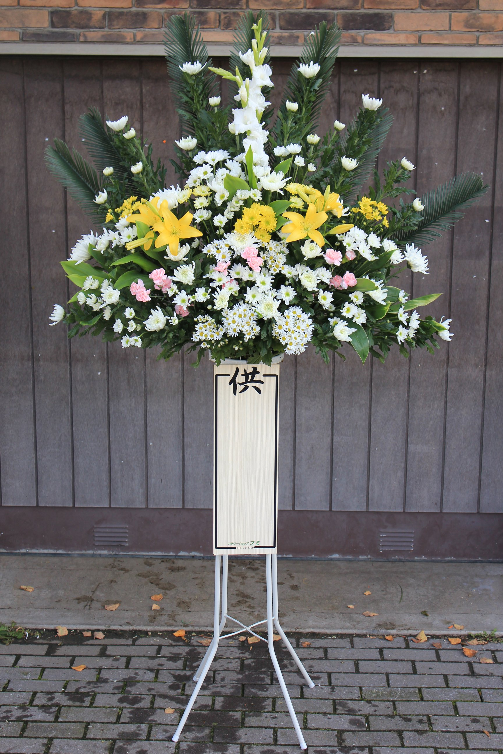 生花御供スタンド花(1段)画像