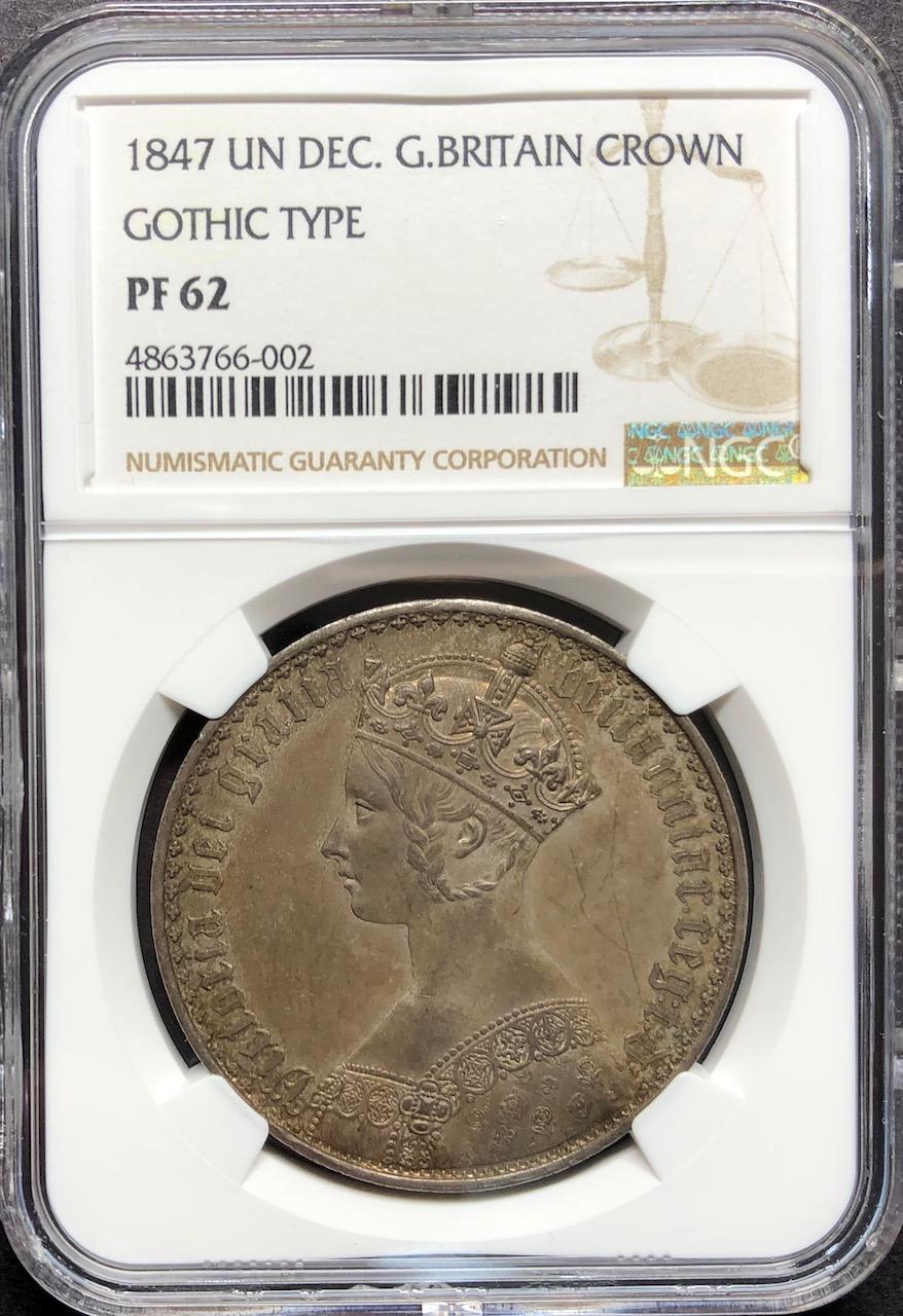 イギリス1847年ゴシッククラウン銀貨NGC PF62 #2画像