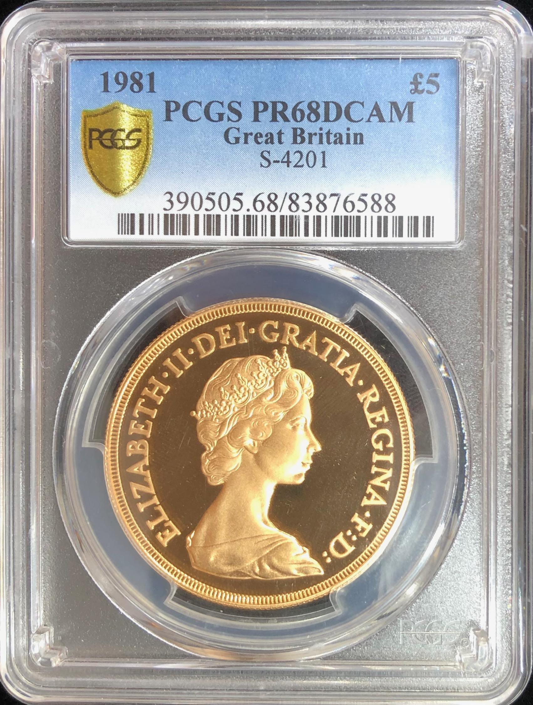 イギリス1981年ヤングエリザベス5ポンド金貨PCGS PR68DCAM画像
