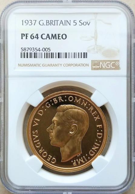 イギリス1937年ジョージ6世5ポンド金貨 NGC PF64CAM画像
