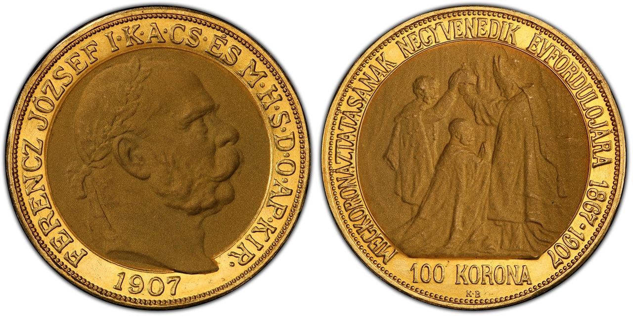 ハンガリー1907年フランツヨーゼフ100コロナPCGS MS65画像