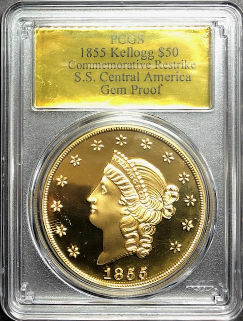 アメリカ1855年ケロッグ50ドル金貨セントラルアメリカ号 リストライクGem Proof画像