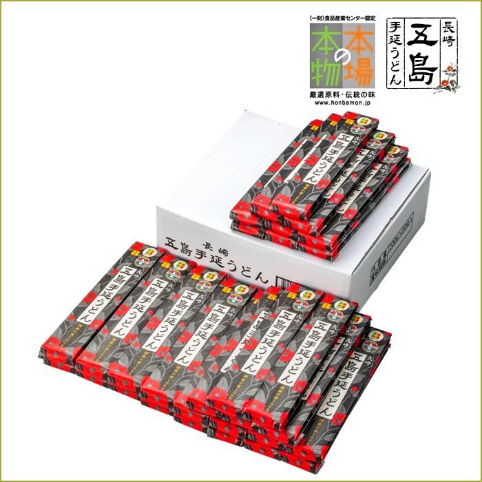 【国産小麦】五島手延うどん 200g 30袋|「本場の本物」認定品・国産小麦にこだわり、麺通やグルメの方に人気画像