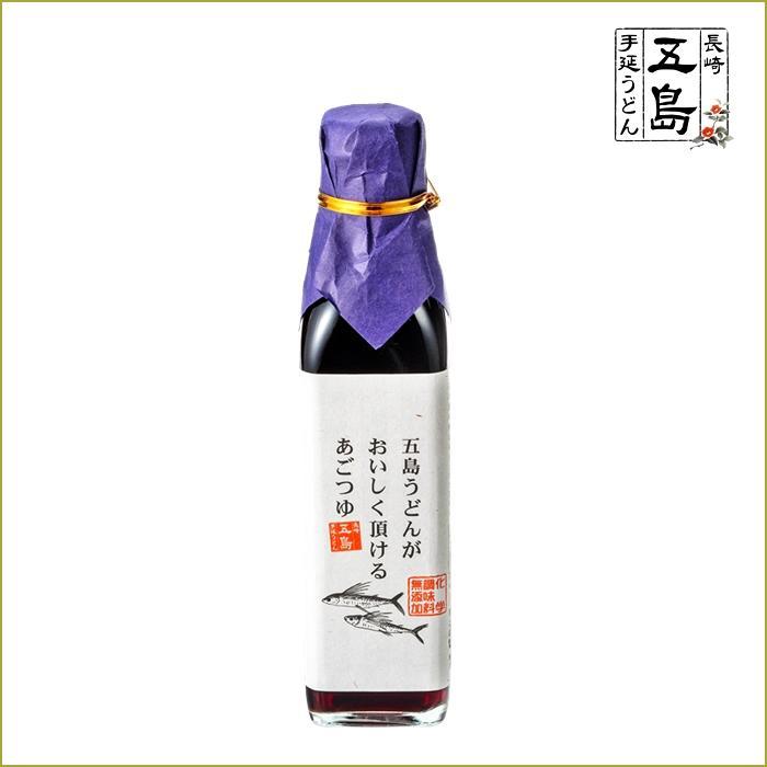五島うどんがおいしく頂けるあごつゆ (希釈用)ビン 200ml|飛魚と鰹、昆布をあわせた風味豊かなあごつゆ画像