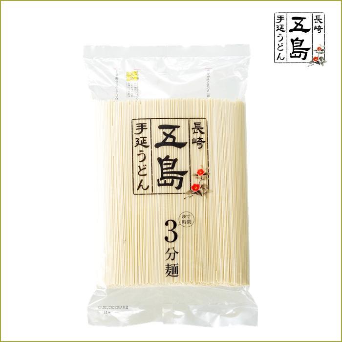 長崎五島うどんの3分麺(細麺) 1Kg 袋  五島うどんの細麺・茹で時間3分で食べられる簡単お手軽麺画像