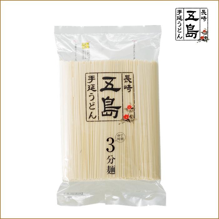 訳あり特別価格|長崎五島うどんの3分麺 1000g 袋 |五島うどんの細麺・茹で時間3分で食べられる簡単お手軽麺画像