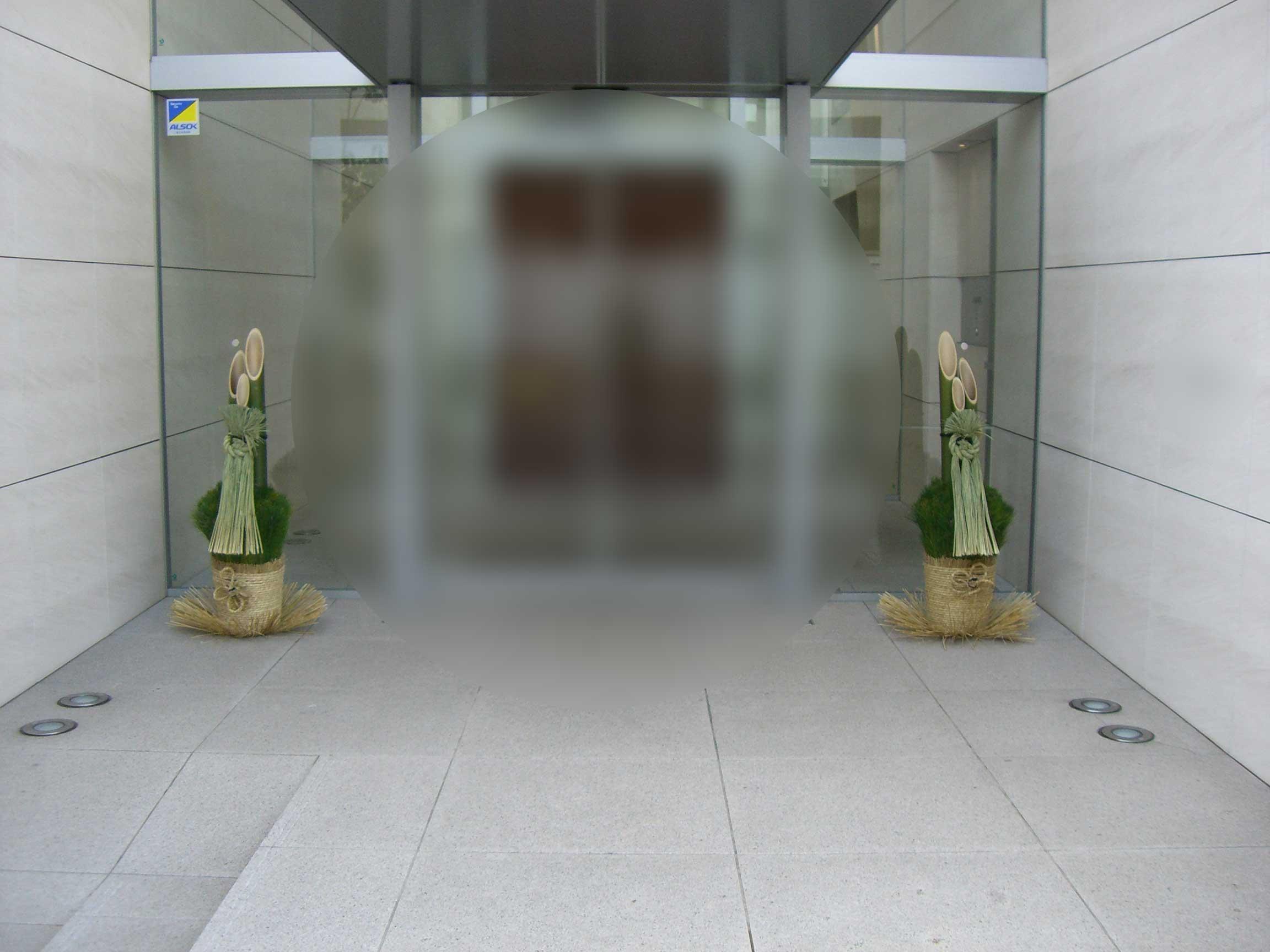 門松 120cm 通常輪飾り画像