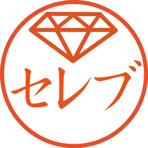 ダイヤモンド柄ハンコ【浸透印/直径約10ミリ】の画像